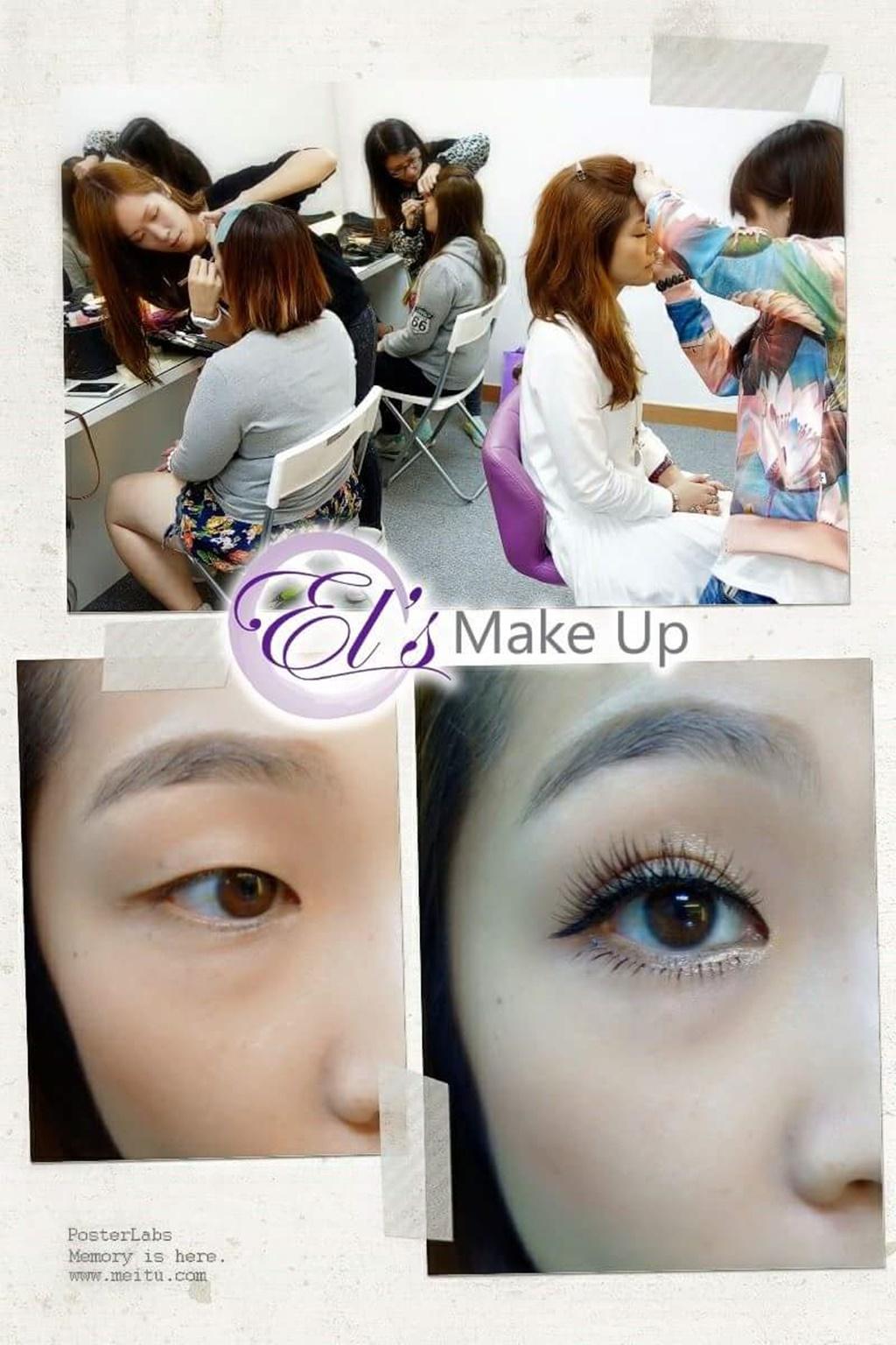 eyeshape (2)