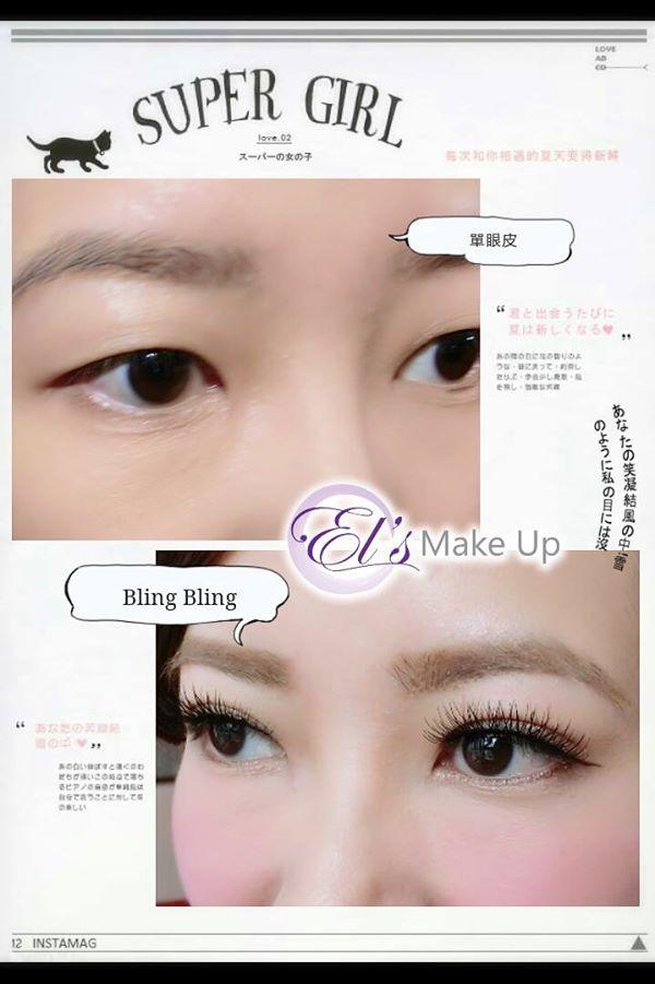 eyeshape (7)